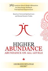 cover Abundance 2017_FINAL