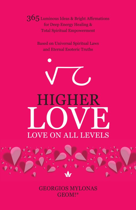 cover-higher-love